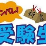 yjimage - コピー