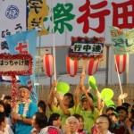 真夏の夜の祭典~だんべ踊り大賞!~