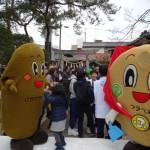 八幡神社節分祭のお手伝い