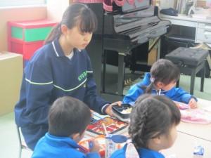 富士見ヶ丘幼稚園 (2)